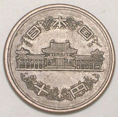 1954 Japan Japanese 10 Yen Temple Coin VF