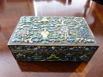 ANTIQUE OLD CHINESE ENAMELED BOX  Rare Find