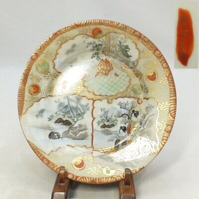 A472: Real Japanese old KUTANI gorgeous painted porcelain plate for export