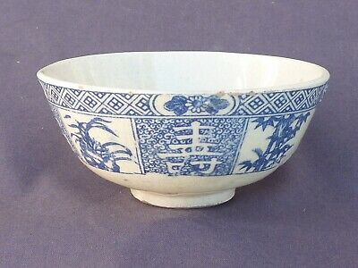 Btiful Chinese 100 Year+ Bowl With Alternating Plant & Chinese Character Design