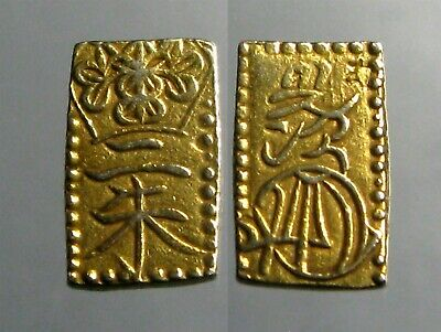 GOLD / AR BAR / INGOT_____NISHU KIN______Samurai Period of Japan____LAST SHOGUNS