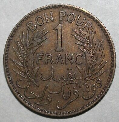 French Tunisia 1 Franc Coin 1941 (1360) KM# 247 Chambers of Commerce One ١٣٦٠