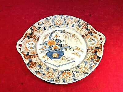 Exquisite 18Th C. Ornate Imari Meiji Japanese Porcelain Charger Dish - Rare