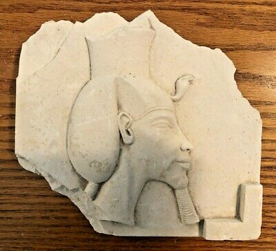 Ancient Egyptian Plaque Pharaoh Akhenaten Fragment Reproduction Replica