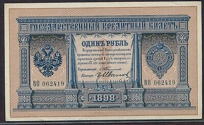 Russia State Credit Note 1 Ruble 1898 (ND 1903-09) Pick 1b .Timashev-Ivanov.