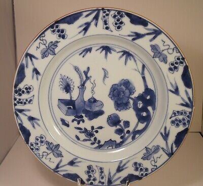 """Chinese Kangxi 18th Century 9"""" Blue And White Shallow Plate (4)"""