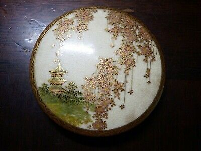 Japanese Hand Painted  SATSUMA COVERED Round BOX with Cherry Blossoms SIGNED