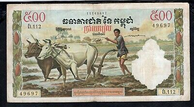 500 Riels From Cambodia