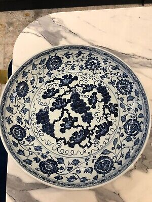 Large Chinese Blue And White Porcelain Charger 19Th Century Qing Dynasty