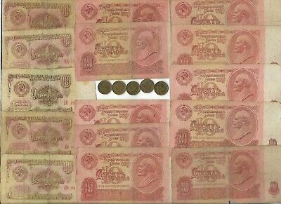 Rare Old COLD WAR SOVIET Russia Rubles Dollar Note Coin Collection Big Money Lot