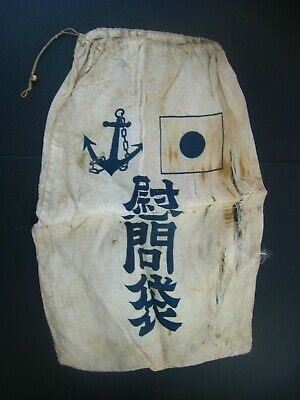 Japanese WW2 Soldier Comfort Bag Vtg  Military Cloth