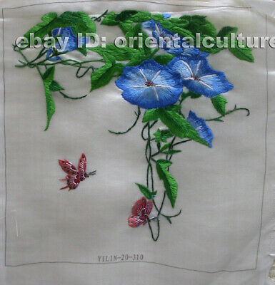 Chinese 100% hand embroidered silk suzhou embroidery art:morning glory butterfli