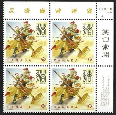 Canada # 3161 URpb  LUNAR NEW YEAR OF THE PIG     Brand New 2019  Pristine Issue