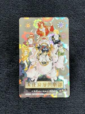 Sakura Wars Telephone card not for sale (50 times)