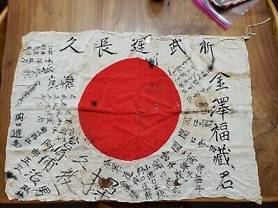 WW2 Japanese good luck flag, Yosegaki Hinomaru with personal effects