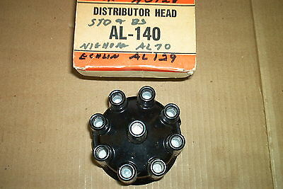 NORS 1958-66 8 CYL DESOTO DODGE PLYMOUTH DUAL CONTACT SET