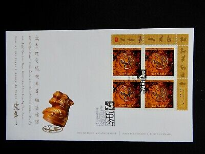 "Canada:  #2348 4-stamp First Day Cover ""Year of the Tiger"" 2010       CV = $3.15"