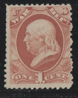 O83 Official Stamp United States mint no gum