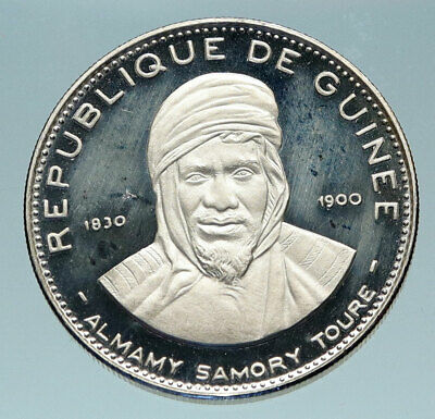 1969 GUINEA Islamic Almany Samory Ture OLD Proof Silver 200 Francs Coin i84059