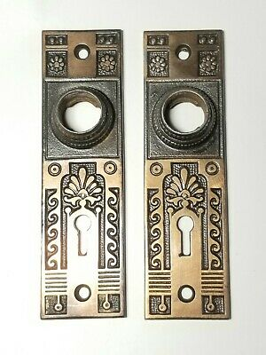 "Antique Cast Iron Ornate Doorknob Backplate PAIR 5 7/8"" x 1 11/16"""