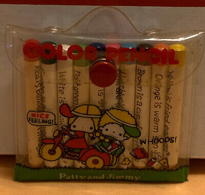 NEW IN CASE Vintage 1977 Sanrio Patty & Jimmy Mini Color Pencil Set Bicycle