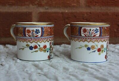 Pair of 19th Century English Spode Polychrome Coffee Cans