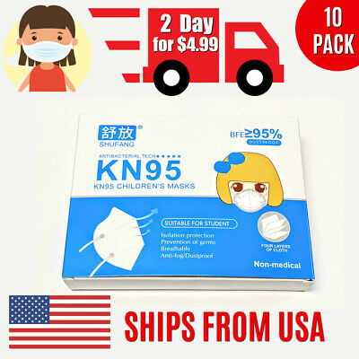 10/20 Pack Disposable KN95 Fabric Protective Mask Children Kids Face Masks
