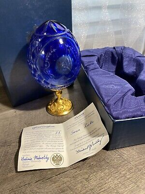"""FABERGE Imperial """"Swan Lake"""" Egg- In the box w/certificate Serial #22"""