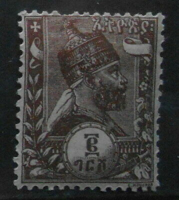 Ethiopia - 2g brown 1894 - sg4 MM