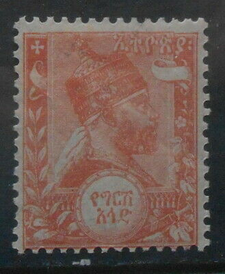 Ethiopia - 4g red 1894 - sg5 MM