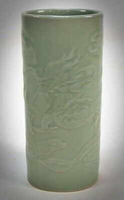 Vintage Chinese China Celadon Glazed Dragon Art Pottery Vase UNIQUE SHAPE