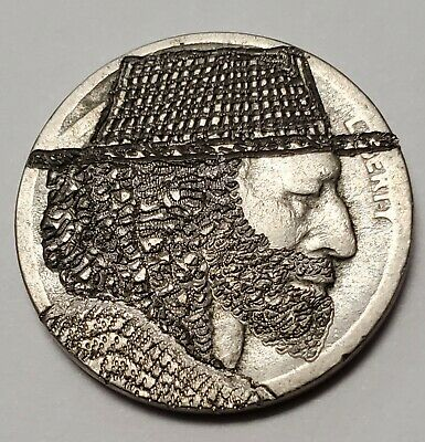 """Hobo Nickel With Phenomenal Details!! Old Coin Flip Has """"Castro""""  Wrote On It."""