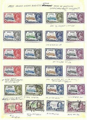 1935 Royal Silver Jubilee RSJ Stamp Collection Africa Sets with inc HV Flaws