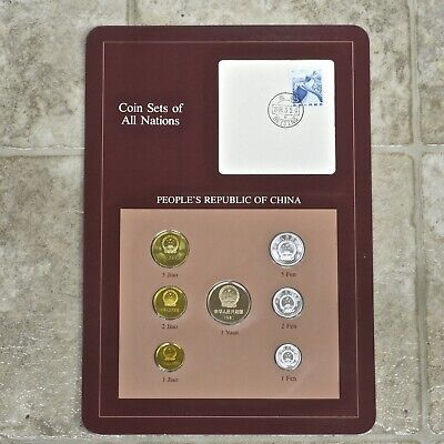 Franklin Mint Coin Sets Of All Nations, People's Republic Of China