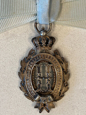 SERBIAN ORDER OF NATALIE, FIRST CLASS? Silver w/ crown and ball suspension