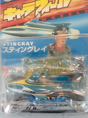 Hot wheels Stingray Gerry Anderson 2001