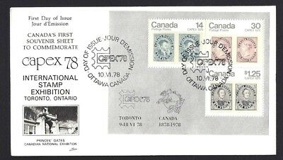 Canada  # 756a   NR - CAPEX 78 COVER    Brand New 1978 Unaddressed Cover