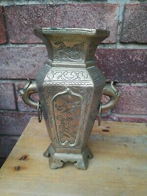 Oriental Brass Or Bronze Two Handles Vases Chinese Japanese