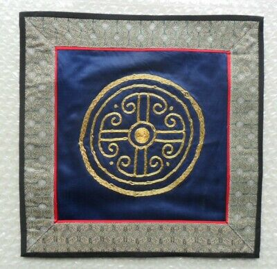 Chinese 100%Hand embroidered Peking Embroidery Art:Gold Circle