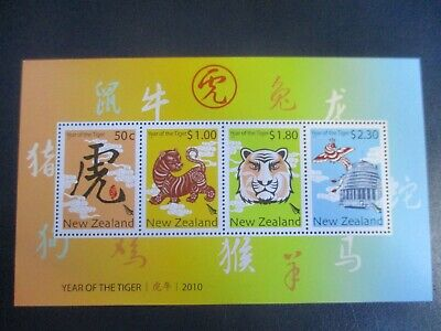 New Zealand 2010 Mint Chinese New Year Year of the Tiger Neuseeland Block postfr