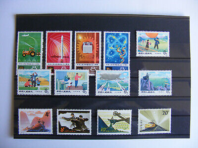 China 1970´s  Lot Stamps - not used on card  MNH  - (A03)