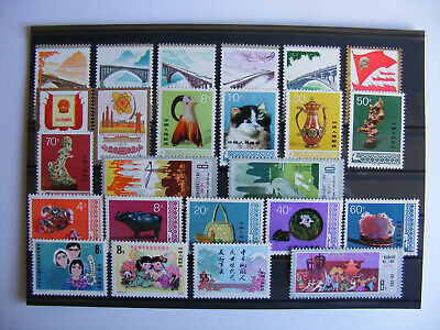 China 1970´s  Lot Stamps - not used on card  MNH  - (A04)