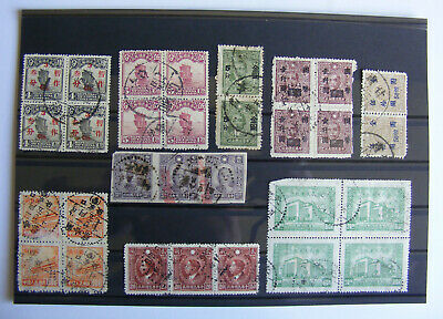 CHINA  Lot STAMPS - BLOCKS - used on card - (A07)