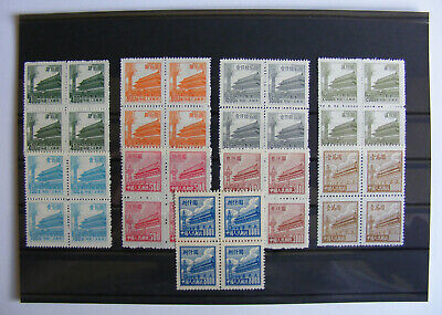 CHINA  Lot STAMPS - BLOCK´s - MNH on card (A11)