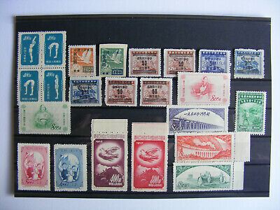 CHINA  Lot STAMPS - NOT USED -  Mint No Gum on card - (A12)