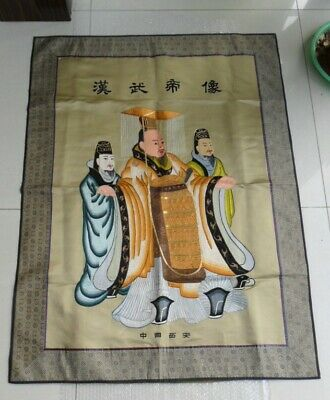 Old Chinese 100%Hand embroidered Peking Embroidery Art:Han Wu Di emperor portrai