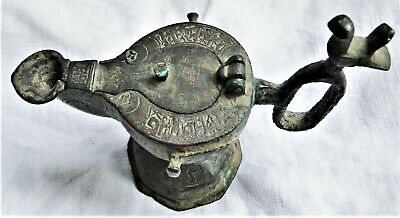 Early Extremely Rare Seljuk Islamic Bronze Oil Lamp Calligraphy 12Th Century