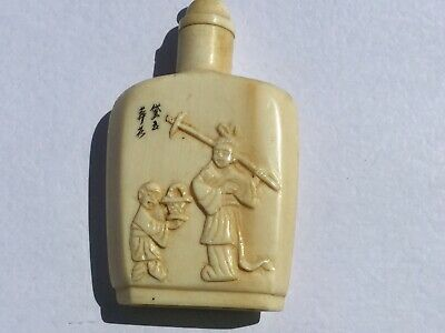 Vintage Antique Carved Chinese Signed Bovine Snuff Perfume Bottle