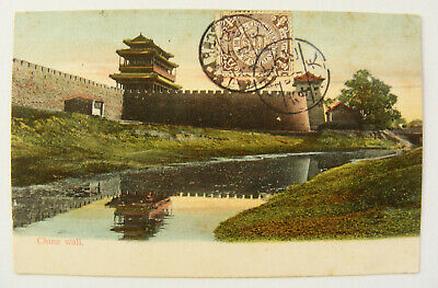 China Tientsin -Postcard / Postkarte Whit Dragon Stamp - (A68)