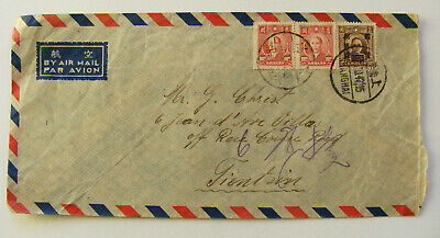 CHINA SHANGHAI 1940´s  -  Air Mail Cover / Letter / Brief to TIENTSIN - (A75)